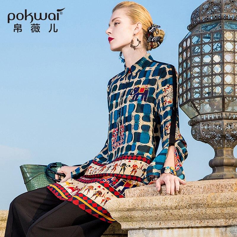 POKWAI décontracté chemises en soie haut pour femme 2018 nouvelle marque de luxe qualité vêtements impression Blouse col carré Undies Flare manches haut
