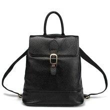 Американский стиль мода из натуральной кожи Shoudler мешок стильный рюкзак для женщин черный хаки королевский синий