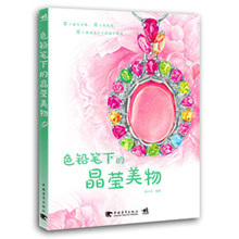 Crayon coloré chinois, bijoux en cristal, collier, livre de dessins artistiques