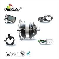 China E bike 24V Double speed Disc brake Freewheels Motor/Electric Bike Kit OR01B21