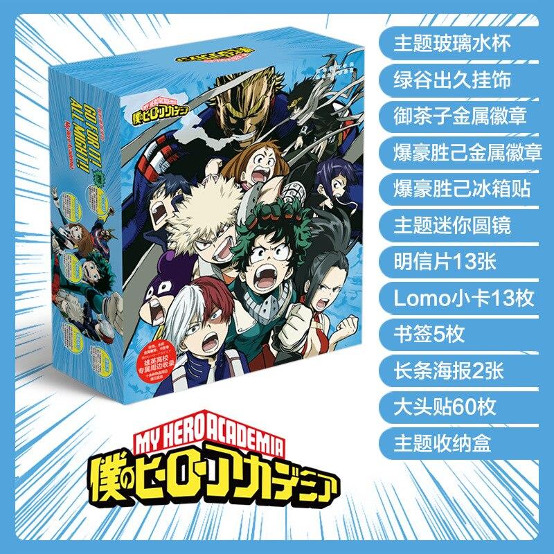 1Pc Anime My Hero Academia Comic Set Water Cup Postcard Sticker Poster Luxury Gift Box Anime Around