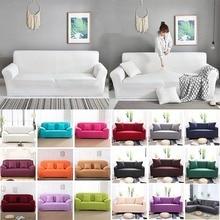 Чехол для дивана для Гостиная эластичность не скользящие диванные накидки Универсальный спандекс чехол против растяжек крем диван Ipad Mini 1/2/3/4 местный