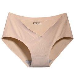 Cotton V Type Pregnant Women Underwear ice Silk Low Waist Comfortable Postpartum Seamless Maternity Underwear Pregnancy Briefs