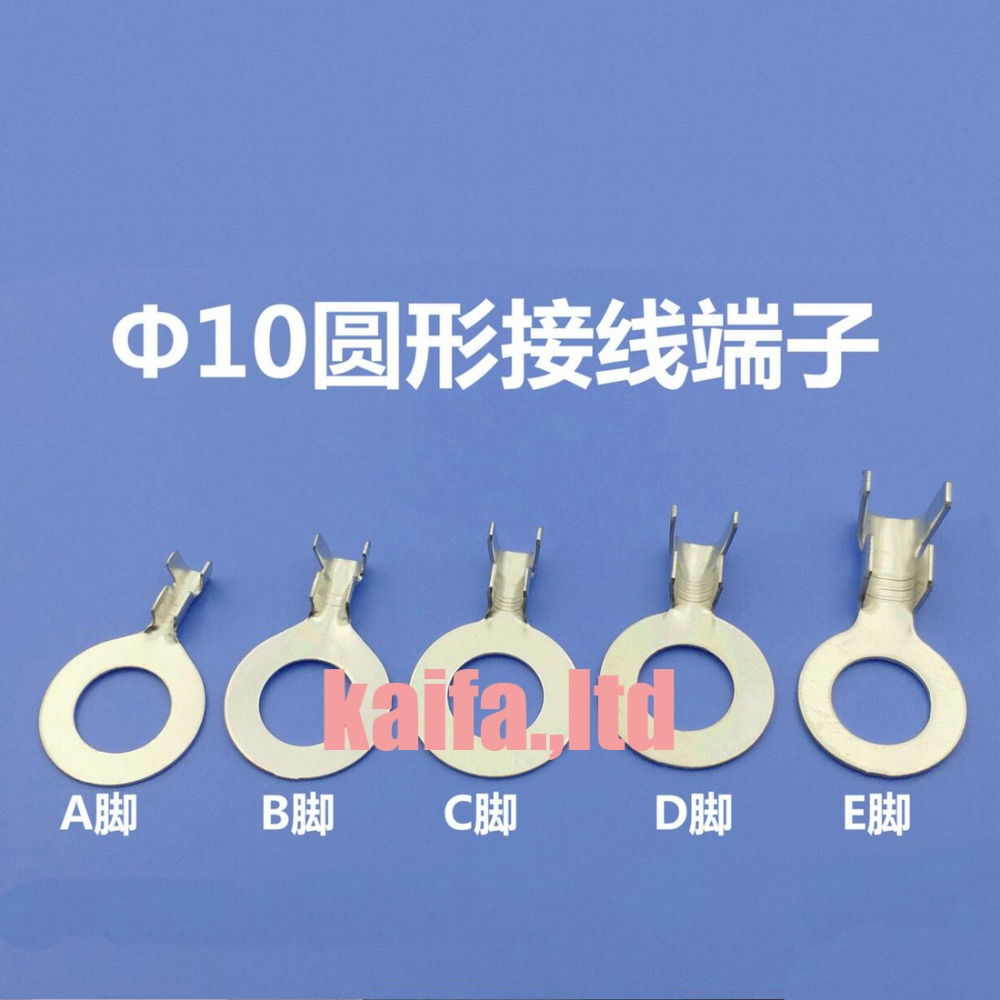 100pcslot ,DJ431-10ABCDE 10 mm type A Dia Copper Circular Splice Terminal Wire Naked Connector For 0.3-1mm2,Thickness 0.5mm