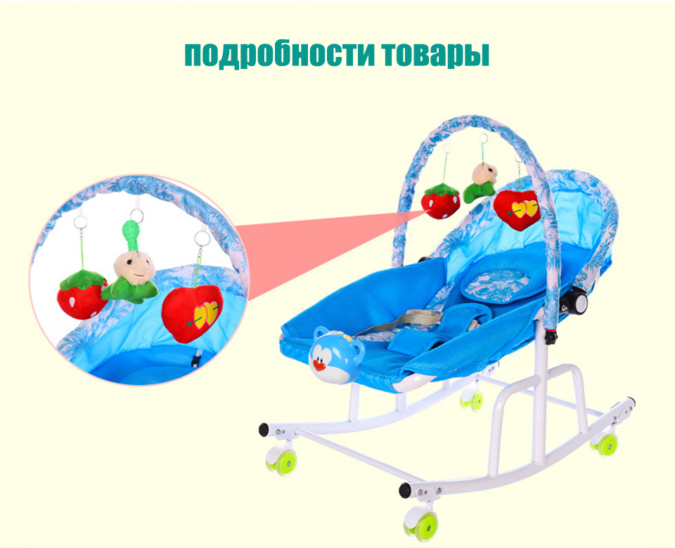 HTB1i9w5aUvrK1RjSspcq6zzSXXab Baby Cradle Disassemble Metal With Light Music Player Cradle Swings For Baby Children Bassinet Rocking Chair For Newborns