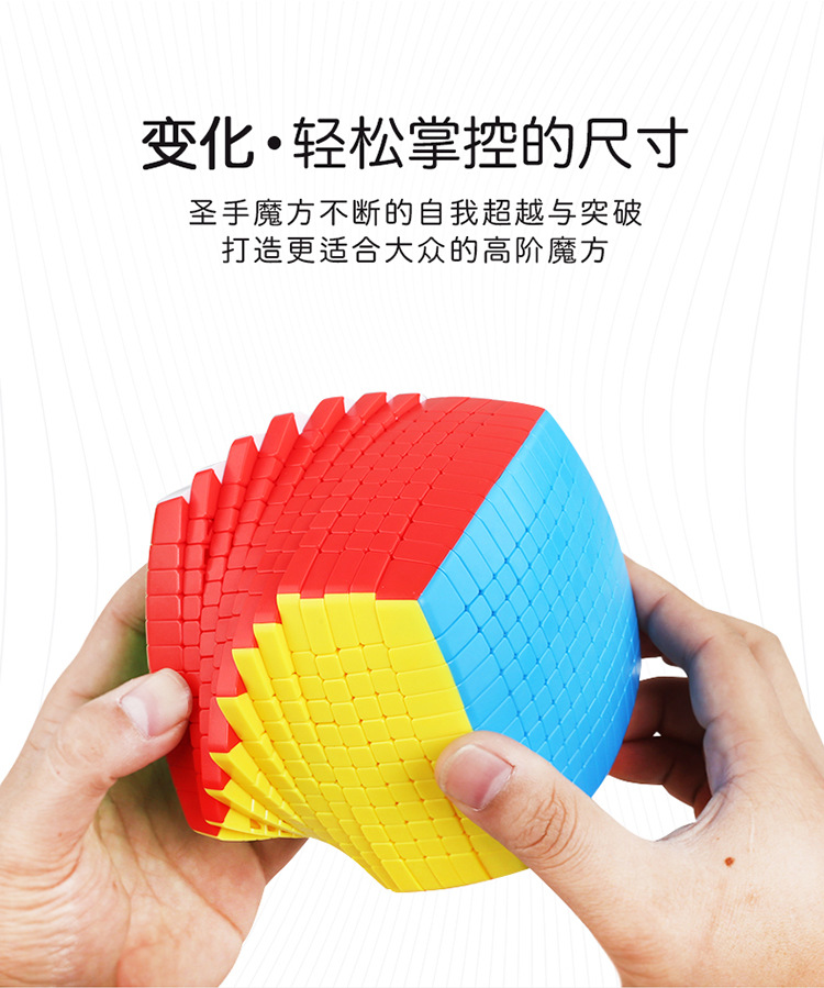 Shengshou 12x12 Cubo Magico Speed Cube Twist Puzzle Educatonal puzzle toy gift idea Drop Shipping