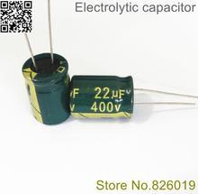 12 шт./лот 400 В 22 мкФ высокая частота низкое сопротивление 13*17 20% цилиндрический алюминиевый электролитический конденсатор 22000nf