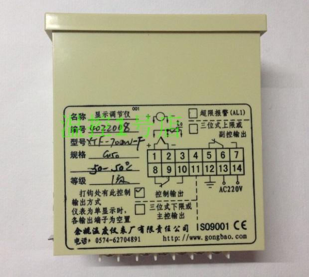 Yuyao temperature Instrument / Engineering treasure XTF-700W-f / XTF-7000 / intelligent temperature control device taie thermostat fy800 temperature control table fy800 201000