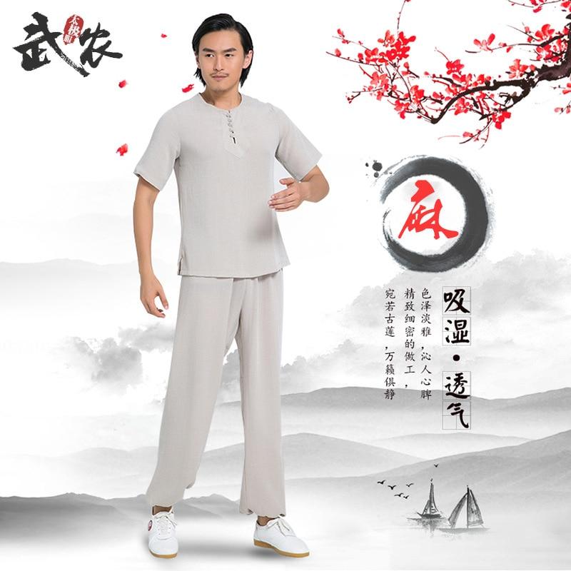 Tai chi uniform clothing taichi clothes women men wushu clothing kung fu uniform suit martial arts uniform exercise