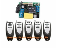 AC 220 V 1 CH Wireless remote control switch System remote control 5 Transmitter +1 Receiver Especially for you