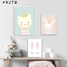 Woodland Animal Cartoon Canvas Poster Nursery Wall Art Print Painting Lion Rabbit Nordic Kids Decoration Picture Baby Room Decor