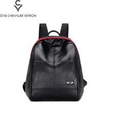 Новинка 2017 тип высокое качество искусственная кожа женские рюкзаки модные женские сумки на плечо Простые однотонные женские школьные сумки