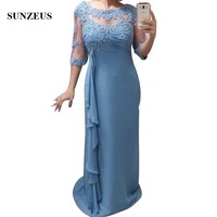 Appliques Wedding Mother Dress Pleated Long Chiffon Groom Mother Gowns For Party Ruffles Women Formal Wear Half Sleeves CM0169