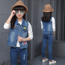 Children Short Paragraph Casual Waistcoats Girls  Denim Vests Kids Comfortable Skin-Friendly Vest vest for 4 5 6 9 10 15Y