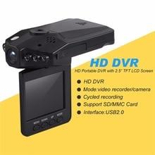 Профессиональный Универсальный 2.5 дюймов Full HD 1080 P Видеорегистраторы для автомобилей Авто-камеры видео Регистраторы регистраторы инфра-красный Ночное видение