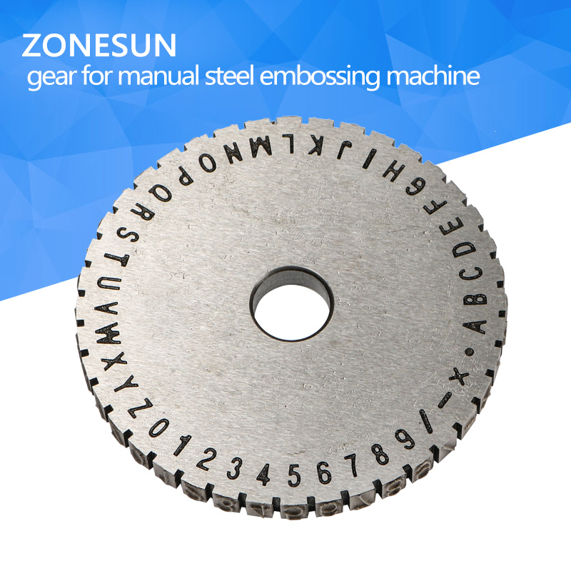 ZONESUN Embossing Machine Extra Gear For Manual Steel , Label Engrave Tool 1 PC Price oliver operations manual for machine tool technology