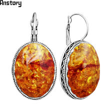 Big Oval Flower Resin Earrings Vintage Antique Silver Plated Cuff Fashion Earrings(China)