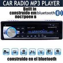 Autoradio Radio de Coche de 12 V Bluetooth V2.0 JSD520 Estéreo Del Coche En el tablero 1 Din FM Receptor de Entrada Aux USB SD MMC MP3 WMA Reproductor de Radio de Coche