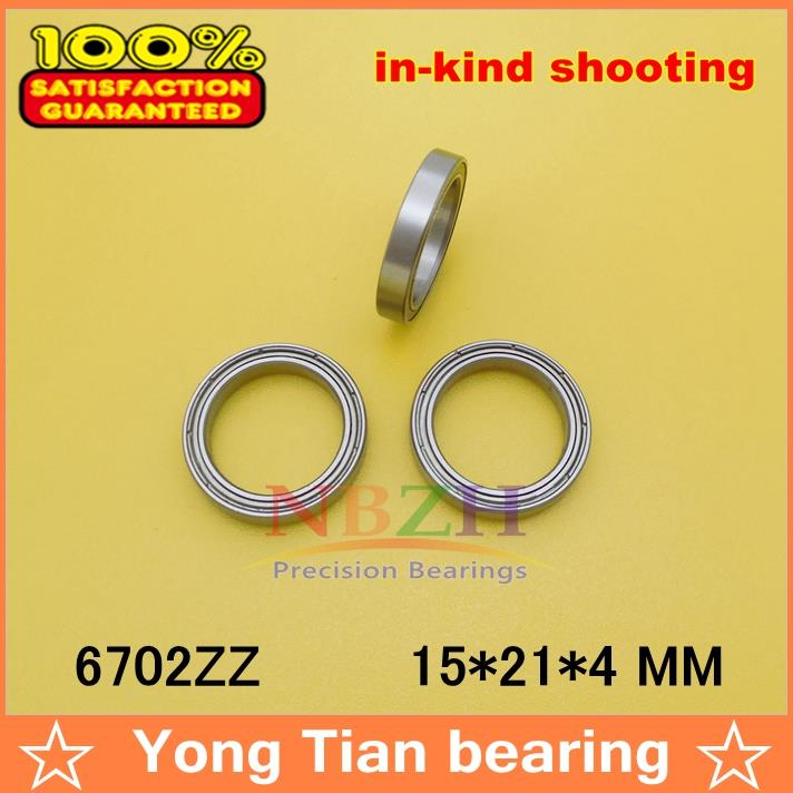 10pcs free shipping The high quality of ultra-thin deep groove ball bearings 61702ZZ <font><b>6702ZZ</b></font> 6702-2RS 15*21*4 mm image