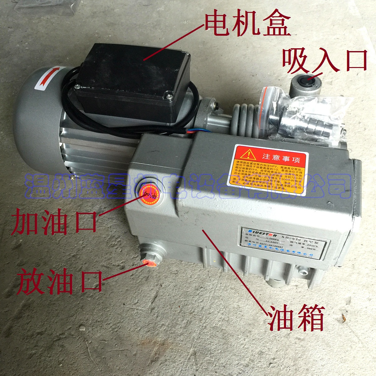 цена на BlueStar XD-020 Rotary Vane Vacuum Pump Vacuum Packaging Machine Vacuum Pump Vacuum Pump Three-phase (durable, 20m3 / h) AC380V