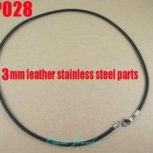 """1""""-38"""") 20 шт 3 мм черное ожерелье из натуральной кожи аксессуары из нержавеющей стали ювелирные изделия DIY ZPP028"""