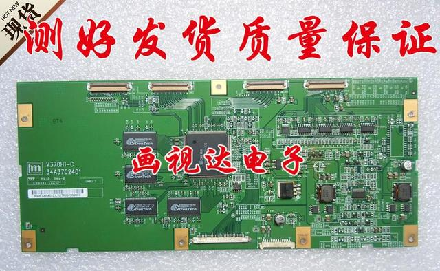 Original KK lc-tm3719 logic board v370h1-c 34a37c2401 screen v370h1-l03