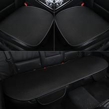 Подушка для автомобильного сиденья, Шелковый чехол для автомобильного сиденья, модные Универсальные чехлы для сидений, Стайлинг автомобиля, нескользящий дышащий автомобильный коврик для стула водителя
