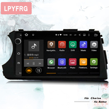 2 DIN 1024X600 Octa Core 7 pulgadas Android 8,1 2G RAM DVD del coche para Ssang Yong SsangYong Kyron Actyon 2005-2013 GPS Radio Multimedia