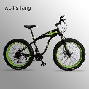 Image 2 - זאב פאנג של אופני הרים 7/21 מהירות אופניים 26x4.0 שומן אופני אביב מזלג שלג אופני כביש אופני איש מכאני דיסק בלם
