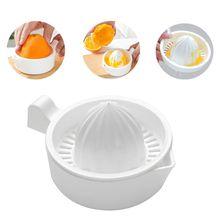 Мини-два яруса из пластика бытовая ручная соковыжималка для цитрусовых Апельсин Лимон соковыжималка для фруктов чашка с ручкой жёлоб для бетонной смеси Портативный Кухня