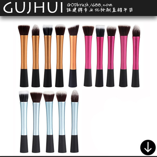 все цены на  Small Waist Makeup Brush Flat Brush Brush Flat Brush Long Aluminum Tube Gold Blue Purple  онлайн