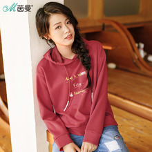 INMAN Autumn Clothes Printing Long Sleeves Hoodies Women And Pullovers Tops