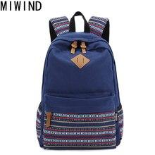 Miwind женщин Рюкзаки для подростков девочек холст рюкзак женский в полоску Женский рюкзак школьный рюкзак для девочек Mochila TFS0100