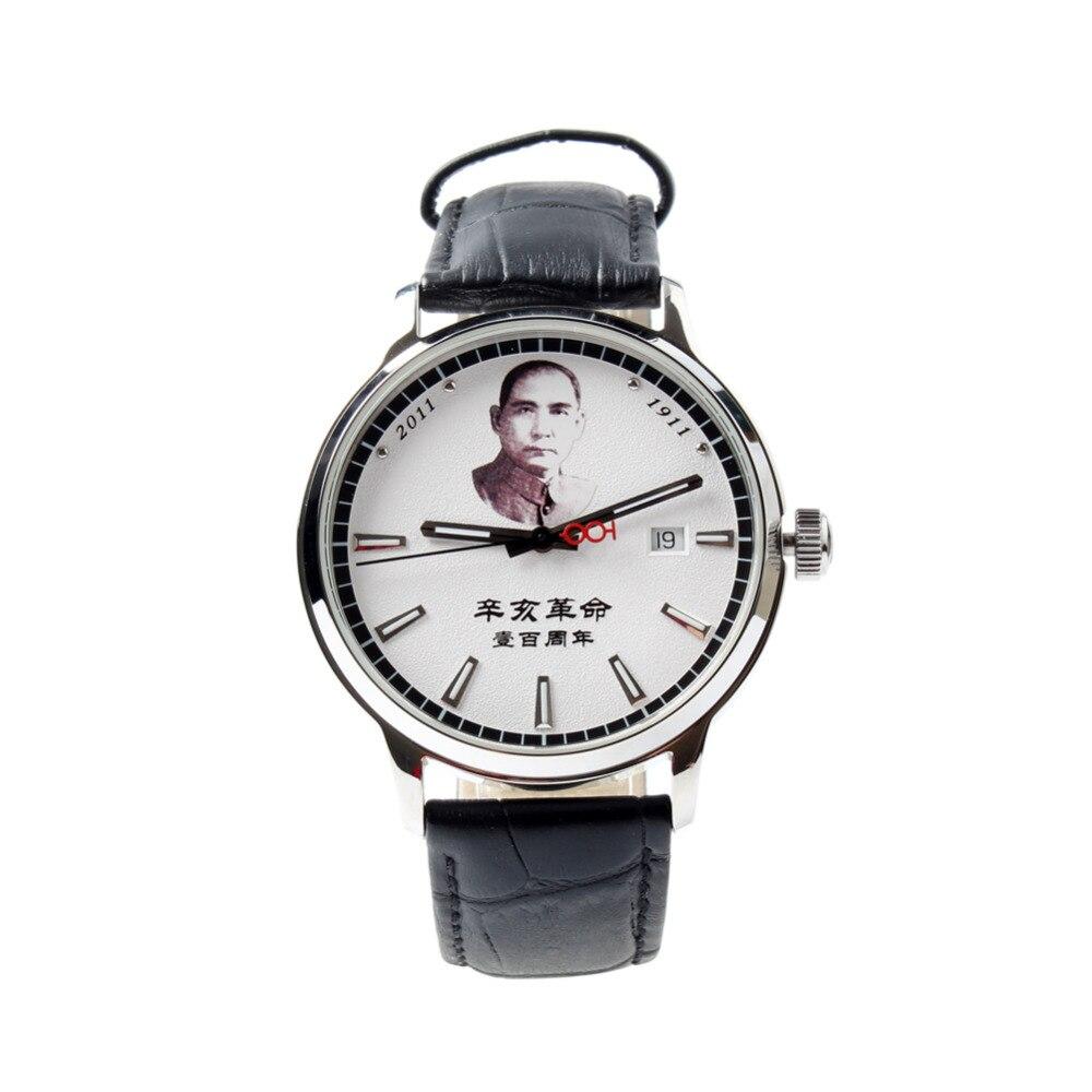 цена The 100th Anniversary of the Revolution of 1911 Edition Seagull Automatic Mechanical Men's Watch D100A онлайн в 2017 году