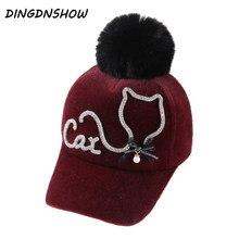 dc50c4618bd  DINGDNSHOW  2018 Brand Baseball Cap Kids Cotton Winter Cap Loely Cartoon Hip  Hop Cap Baby Snapbacks Hat for Boys and Girls