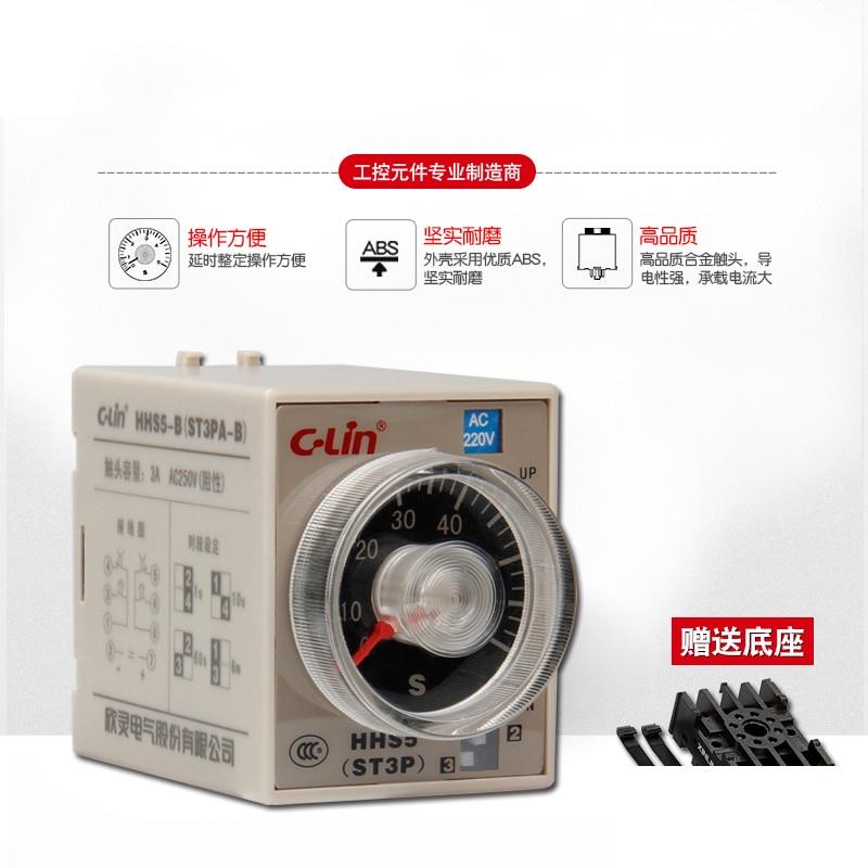 цена на HHS5-B Time Relay ST3PA-B Electronics Type Electricity Time Delay JSZ3A-B AC220V