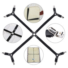 Bed Sheet Clip Adjustable Crisscross Fitted Straps Suspenders Gripper Fastener Slipcover Faster