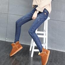 CTRLCITY Winter Female High Waist Denim Pants Warm Trousers Femme Slim Skinny Jeans