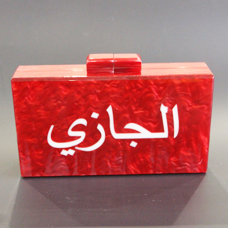 все цены на 2017 Customized Letter Acrylic Name Bag Fashion Personalized Acrylic First Name Box Clutch Wholesale Acrylic Name Clutch Bag