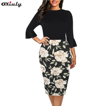 Spring Vintage Elegant Retro Wear To Work Patchwork Print Flare Sleeve Vestidos Business Party Bodycon Office Women Dress Oxiuly