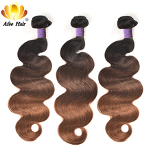 Aliafee Brazilian Body Wave Ombre Hair T1B/4/30 3 Tones Non Remy Human Hair Wave Bundles No Tangle No Shedding Can Buy 3/4 Pcs