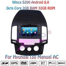 Winca S200 Android 8,0 Автомобильный мультимедийный автомобильный приемник с dvd-проигрывателем для hyundai I30 руководство переменного тока стерео gps навигации Automagnitol два Din
