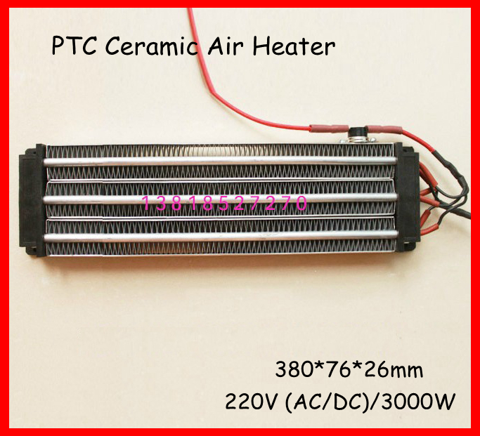 3000W ACDC 220V PTC ceramic air heater constant temperature PTC heating element 380*76mm