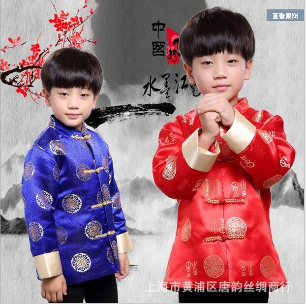 4c4136175 Baby Boys Warm Chinese style Tang Costume Happy New year Clothes Jacket  Cotton Coat