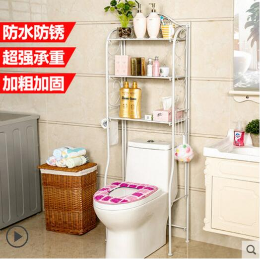 Image 2 - Bathroom shelf toilet shelf floor toilet shelf-in Storage Holders & Racks from Home & Garden