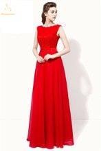 Bealegantom 2019 красное шифоновое платье для выпускного вечера