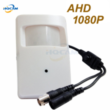 AHD 1080P OSD Button Mini AHD Camera 3.7mm Lens 2000TVL 2.0megapixel PIR Camera CCTV Security Camera Indoor Camera AHD Kamera