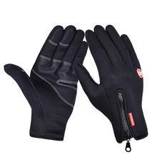 Ветрозащитные водонепроницаемые тактические перчатки варежки