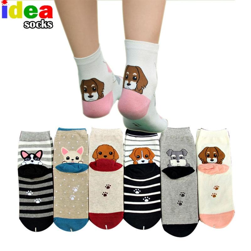 [COCOTEKK] 2018 Нови японски сладки кученца чорапи в зимни токчета стерео анимационни кучешки хаусчета мъже жени неутрални двойки памучни чорапи