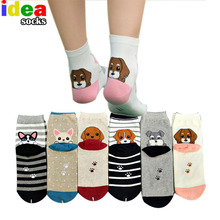COCOTEKK 2018 New Japanese Cute Puppy Socks In Winter Heel Stereo Cartoon Dog Chaussette Men Women Neutral Couple Cotton Socks